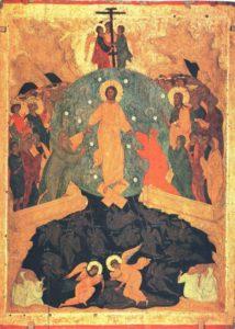Мастерская Дионисия. Сошествие Христа во ад